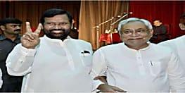 रामविलास ने CM नीतीश का जमकर किया गुणगान, बोले- बतौर मुख्यमंत्री आपने सुशासन की नई परिभाषा लिखी है