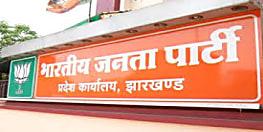 झारखंड चुनाव : भाजपा में टिकट को लेकर मच सकता है बवाल, कई सीटों पर बीजेपी के पुराने और नये नेता है दावेदार