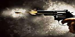 दरभंगा में कीर्ति आजाद के करीबी को सरेआम अपराधियों ने मारी गोली, हालत नाजुक