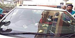 अपराधियों ने जेडीयू नेता की गोली मार कर की हत्या,इलाके में सनसनी