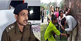 छात्राओं ने मनचले को जमकर पीटा, फिर किया पुलिस के हवाले .... देखिए वीडियो