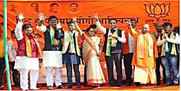 झारखंड चुनाव:  योगी आदित्यनाथ ने गिनाईं सरकार की उपलब्धियां, बोले- मोदी है तो सब कुछ मुमकिन है