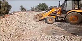 पत्थर के अवैध उत्खनन के खिलाफ प्रशासन ने की जबरदस्त कार्रवाई, माफियाओं के बीच मचा हड़कंप