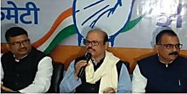 कांग्रेसी नेता तारिक अनवर ने भाजपा पर साधा निशाना, कहा पांच वर्षों में बढ़ी बेरोजगारी