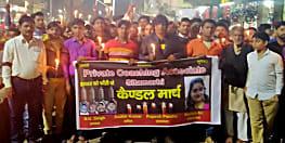 सीतामढ़ी में हैदराबाद रेपकांड को लेकर निकाला गया कैडिल मार्च, छात्रों ने सरकार के खिलाफ की नारेबाजी