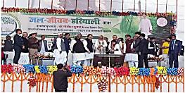 जल-जीवन-हरियाली यात्रा : CM नीतीश ने सीवान को दी 324 करोड़ की योजनाओं की सौगात