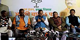 भाजपा ने झारखण्ड में दी स्थिर सरकार, बोले पार्टी के राष्ट्रीय प्रवक्ता संबित पात्रा