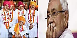 डुमरांव महाराज कमल बहादुर सिंह के निधन पर CM नीतीश ने जताया शोक, राजकीय सम्मान के साथ अंतिम संस्कार का किया ऐलान