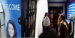 लूटने से बच गई सेंट्रल बैंक ऑफ इंडिया, चोर नहीं तोड़े पाए स्ट्रांगरुम का ताला