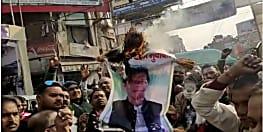 नवादा में भाजपा कार्यकर्ताओं ने पाक पीएम का किया पुतला दहन, ननकाना साहिब की घटना का किया विरोध