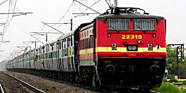 कड़ाके की ठंड से ट्रेनों की रफ्तार पर लगा ब्रेक, घंटो बिलम्ब से चल रही राजधानी सहित कई गाड़ियां