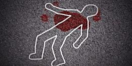 Jamshedpur News : बारीगोड़ा निवासी राज किशोर सिंह उर्फ मंटू सिंह की हत्या, तालाब के पास मिली लाश