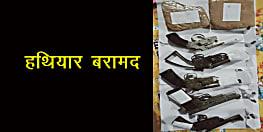 मुजफ्फरपुर में आधा दर्जन अपराधी गिरफ्तार, हथियार और जिन्दा कारतूस बरामद