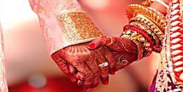 शादी की अजीबो-गरीब परंपराएं, जानिए... कहां भाई की बहन से होती है शादी, तो कहां शादी से पहले दूल्हे की होती है पिटाई