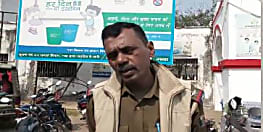 गया में दलित परिवार की नाबालिग बच्ची के साथ दबंग करता था दुष्कर्म, परिवार को जान से मारने का देता था धमकी
