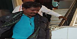 बिहार एसटीएफ ने कुख्यात नक्सली को किया गिरफ्तार....STF के साथ मुठभेड़ में हुआ था घायल
