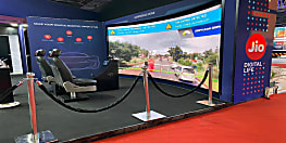 कैसी होगी कनेक्टेड कारों की दुनिया...  Auto Expo 2020 में रिलायंस जियो ने दिखाई झलक
