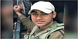 जम्मू कश्मीर में शहीद बिहार के जवान का पुलिस सम्मान के साथ होगा अंतिम संस्कार, CM नीतीश ने की घोषणा