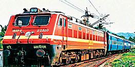 रेलवे में ग्रुप डी के लिए 63000 पदों पर भर्ती, मंत्रालय ने जारी किए 250 करोड़