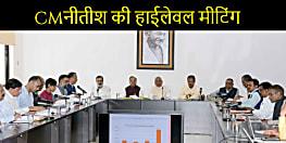 CM नीतीश बोले-अगर यह काम हो गया तो 80 फीसदी विवादों से मिल जाएगी मुक्ति....