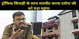 एसएसपी ने जक्कनपुर थाने के दरोगा को किया सस्पेंड,लॉकडाउन में ट्रैफिक सिपाही से मारपीट मामला