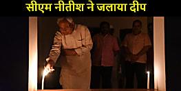 CM नीतीश ने मुख्यमंत्री आवास में जलाया दीप, कोरोना संक्रमण के विरूद्ध जताई अपनी प्रतिबद्धता,तस्वीर देखिए.....