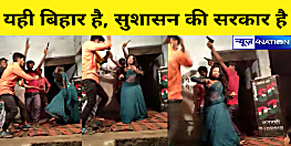 'माजा मारे चला मकईयां में राजा जी' के गाने पर हाथ में पिस्टल लेकर मोतिहारी में शख्स का गर्दा डांस, वीडियो वायरल होने के बाद जागी पुलिस