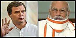 गुरु पूर्णिमा की बधाई की आड़ में राहुल गांधी ने केन्द्र सरकार पर कसा तंज, कहा-ये तीन चीज ज्यादा देर छिप नहीं सकती