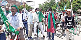 पेट्रोल-डीजल की बढ़ी कीमत पर शेखपुरा में राजद प्रदेश महासचिव के नेतृत्व में नेताओं और कार्यकर्ताओं ने निकाला साइकिल मार्च