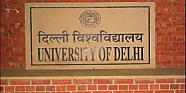 छात्र-छात्राओं के काम की बड़ी खबर : दिल्ली यूनिवर्सिटी ने बढ़ाई एडमिशन के रजिस्ट्रेशन की तिथि, जानिए पूरा डिटेल