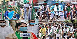 नवादा में राजद कार्यकर्ताओं ने डीजल पेट्रोल की महंगाई को लेकर निकाली साइकिल रैली, पीएम मोदी का फूंका पुतला