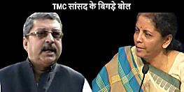 टीएमसी सांसद के बिगड़े बोल, वित्त मंत्री निर्मला सीतारमण को बताया काली नागिन