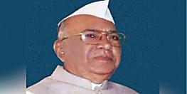 महाराष्ट्र के पूर्व मुख्यमंत्री और कांग्रेस के दिग्गज नेता शिवाजीराव पाटिल निलांगेकर का निधन
