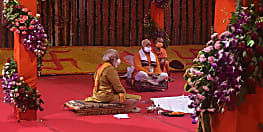 राजाराम के जयकारे के साथ भूमि पूजन जारी, जानिए कब और कितने समय में तैयार हो जाएगा राम मंदिर