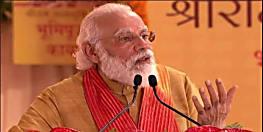 दुनिया के कितने देशों में और किन-किन रूपों में मौजूद हैं भगवान राम, जानिए खुद पीएम मोदी से