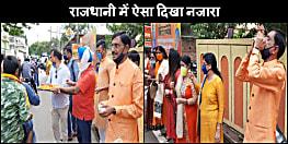 अय़ोध्या में राम मंदिर भूमि पूजन संपन्न होने पर बोले बीजेपी सांसद, नए युग की हुई शुरुआत आज पूरा भारत राममय