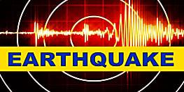 भूकंप के झटके से हिल गयी नेपाल की धरती, रिक्टर स्केल पर तीव्रता 3.5