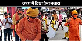 राम मंदिर भूमि पूजन के मौके पर छपरा में रहा उत्सव का माहौल, मंदिर में पूजा-अर्चना कर बांटा गया प्रसाद