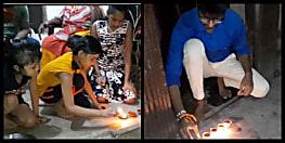 अयोध्या में राम मंदिर भूमि पूजन को लेकर सासाराम में दिखा गजब का उत्साह, दिखा कुछ ऐसा नजारा