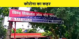 भागलपुर में युवती ने फांसी लगाकर की ख़ुदकुशी, जांच में जुटी पुलिस