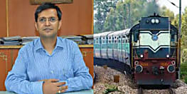 12 सितम्बर से 80 स्पेशल ट्रेनों का शुरु होने जा रहा है परिचालन, पूर्व मध्य रेल के इन विभिन्न स्टेशनों से खुलेगी 20 ट्रेनें