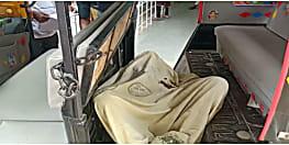 औरंगाबाद में आपसी विवाद में शख्स की हत्या, जांच में जुटी पुलिस