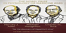 चिकित्सा क्षेत्र के लिए नोबेल पुरस्कार का ऐलान, हेपेटाइटिस सी वायरस की खोज के लिए जानिए किन्हें मिला सम्मान
