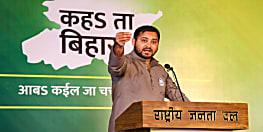 किसानों के समर्थन में महागठबंधन का धरना आज, गांधी मैदान में हजारों समर्थकों के साथ जुटेंगे नेता प्रतिपक्ष तेजस्वी यादव