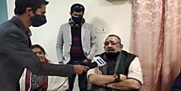 केंद्रीय मंत्री गिरिराज सिंह हैदराबाद में पार्टी के प्रदर्शन पर गदगद दिखे, कहा- जनता अब बदलाव चाहती है, इसलिए औवेसी को हराया