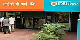 IDBI बैंक ने शुरू किया वीडियाे KYC, घर या ऑफिस बैठे खोल सकते हैं अपना अकाउंट
