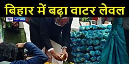 जल जीवन हरियाली का दिखा असर, बिहार में ग्राउंड लेवल वाटर में आया सुधार