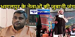 अपने पार्टी हाईकमान पर सवाल उठा रहे हैं गोपालपुर विधायक, यह उनकी मानसिकता दर्शाती है