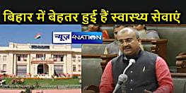 मंत्री ने किया स्वीकार:बिहार में मानक अनुरूप चिकित्सक, नर्स की भारी कमी,10 हजार की आबादी पर सिर्फ इतने हैं डॉक्टर.....