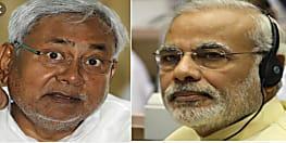 बिहार में भूकंप के झटके, PM मोदी ने CM नीतीश को फ़ोन कर स्थिति की ली जानकारी